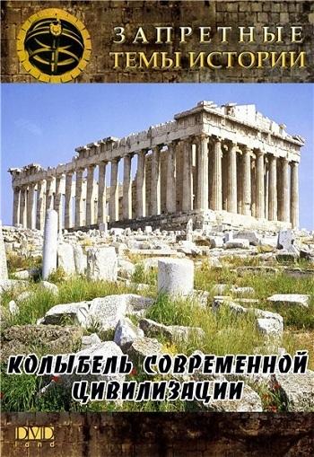 Armenia-Rulit