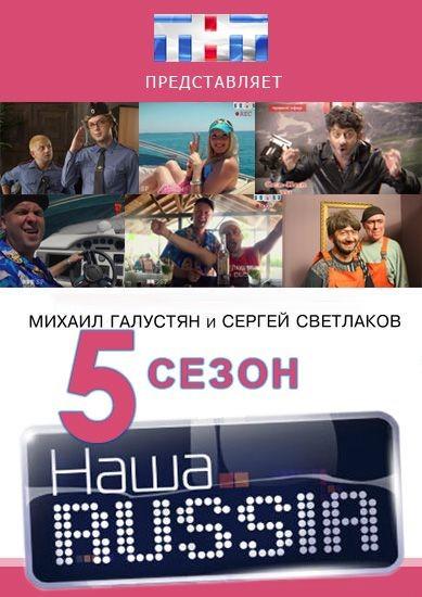 www.ARMENIA-RULIT.DO.AM
