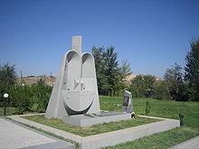 Памятник в Ераблуре